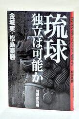 解放出版社・2376円