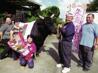 生前の久高幸枝さん(左から3人目)と愛牛ハート