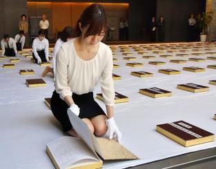 原爆死没者名簿の「風通し」をする長崎市の職員=22日午前、国立長崎原爆死没者追悼平和祈念館