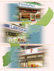 沖縄県内に展開するコンビニ大手3チェーン(イメージ写真)