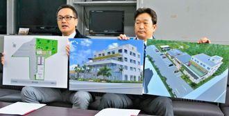 ペット関連複合施設「OKINAWA Vets Park」について説明する動物病院22時の(左から)達木徹副社長と具志堅一郎社長=11日、県庁記者クラブ
