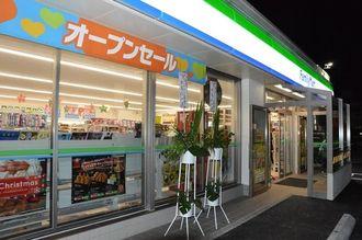 ココストアからファミリーマートに転換した店舗=2015年12月22日、沖縄市泡瀬