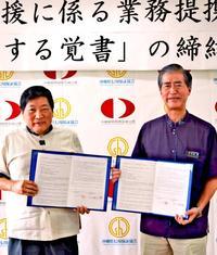 創業希望を支援、大口案件にも対応 県信用保証協会と沖縄公庫が連携