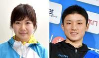 卓球イベントに福原選手参加へ IOCが開催、張本選手も