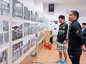 聖火隊が宿泊した様子を伝える写真や新聞記事などが展示されている会場=21日、名護市・わんさか大浦パーク