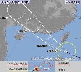 台風13号の進路予想図(気象庁HPより)
