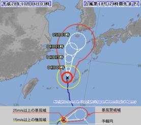 10月4日午前3時現在の台風18号の進路予想図(気象庁HPから)