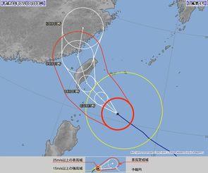7日午前3時現在の台風1号の進路予想図(気象庁HPから)