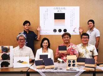 新商品「白髪色良授」をPRするレイ企画の中村はる美代表取締役(前列左から2人目)ら=14日、県庁