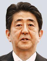 「在日米軍、米も利益」安倍首相が駐留費増を否定