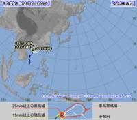 南シナ海で台風4号(イーウィニャ)発生  ゆっくりとした速さで北西へ