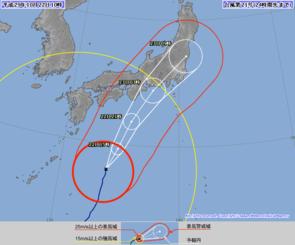 台風21号(22日10時現在、気象庁HPから)