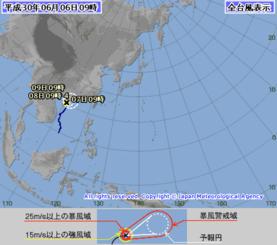 台風4号の進路予想図(気象庁のHPから)