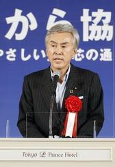 自民党の石原伸晃元幹事長