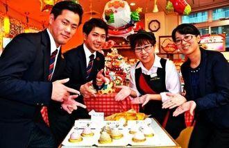コラボ商品のケーキやパイをアピールする高校生ら=16日、浦添市伊祖の「パティスリーきゃっするテラス浦添店」