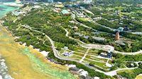 海洋博に行ってきました、488万人! 5年連続の過去最高 首里城公園も更新 16年度