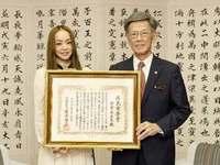安室奈美恵さんに沖縄県民栄誉賞 県庁で表彰、涙を拭う場面も