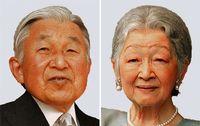 天皇、皇后両陛下、27日から沖縄訪問 与那国島視察 空手会館で演武観覧
