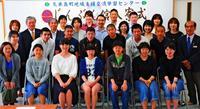 東京から愛知から久米島高へ離島留学 12人が入寮式「くじけず励まし合う」