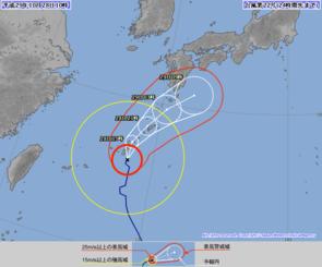 台風22号(28日10時現在、気象庁HPから)
