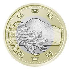 「富士山」の五輪記念硬貨の表面のイメージ