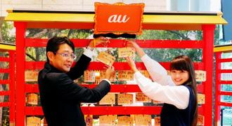 沖縄セルラー電話の本社に設置された「au絵馬殿」