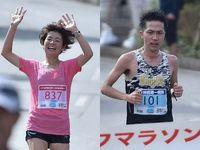 尚巴志ハーフマラソン 濱崎が男子連覇、女子は岡本初V
