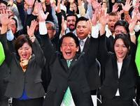 石垣市長に中山氏3選 4296票の大差 陸自配備に理解