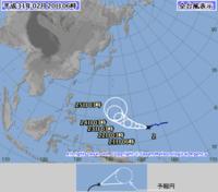 台風2号 (ウーティップ)発生 発達しながら西へ