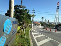 「民家敷地内の電柱設置、使用料払います」1本で年間1500円 沖縄電力が連絡求める