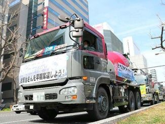 山城議長の保釈などを求めて大阪市内をパレードするミキサー車の列=12日(関西生コン産業政策協議会提供)※画像の一部を加工しています