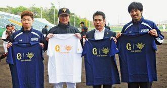 コラボTシャツを手にする巨人の高橋監督(左から2人目)、キングスの伊佐監督(同3人目)、岸本(左)、金城(琉球ゴールデンキングス提供)