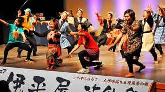 オープニングでダイナミックに踊る伊平屋の子どもたち=10日、那覇市久茂地・タイムスホール(崎浜秀也撮影)