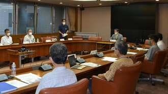 新型コロナウイルス対策について議論する県の専門家会議=14日、県庁