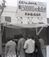 歳末大売り出しの買い物客を呼び込もうと、1500ドルの賞金を用意した平和通り商店街の抽選場=1958年12月