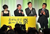 「地元の人に支えられ」10年祝う 沖縄国際映画祭・オープニングイベント