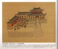 1719年の琉球を記録した書物、著者は徐葆光と判明 首里城内での御冠船踊伝える