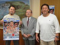 宮古島で長州力が闘う! 5月19日、引退前の勇姿を見届けよ!