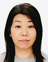 一木玲子・大阪経済法科大学客員研究員(インクルーシブ教育)