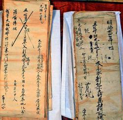 新築祝い台帳(右)と法事日程台帳