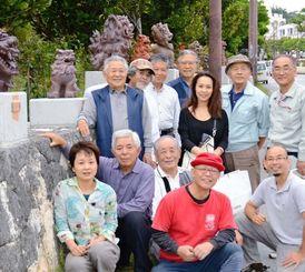 県道81号沿いにシーサー15体を設置した「シーサーで景観をつくる会」のメンバー=北中城村安谷屋