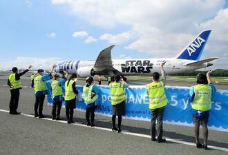 映画「スター・ウォーズ」のロゴが塗装された全日本空輸の特別機=28日、マニラ(全日空マニラ支店提供・共同)