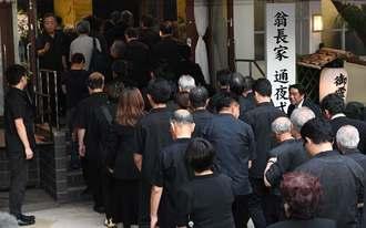 多くの人が訪れた翁長雄志知事の通夜=10日、那覇市・大典寺