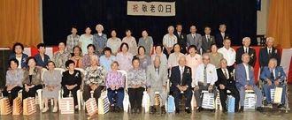 長寿を喜ぶ敬老会の参加者=オキナワ第1居住区