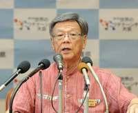 「翁長雄志の『言葉』展」が東京に 8日から有楽町朝日ギャラリーで開催
