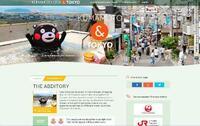 都、訪日客を東京から地方へ 観光ルートづくり本格化