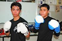 夢は世界王者! いとこの中学生ボクサー、年上相手に腕磨く 比嘉大吾選手の母校・宮古工高で練習