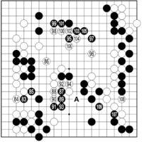 [第48回新春囲碁最強戦]/浦添地区1次予選 2回戦/第5譜/(83〜109)