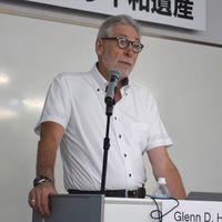 「安保の負担、全国で」グレン・フック氏が強調 広島で国際シンポジウム