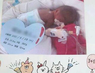 動画や写真で息子の成長を伝えてくれるというNICUの助産師がくれた出産カード(女性提供、写真の一部を加工しています)